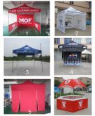 Custom Advertising tent