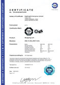 HBE-10038 SGS Certificate 2