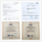 Products certification