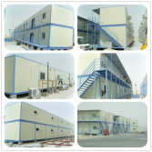 customized size sandwich panel container house