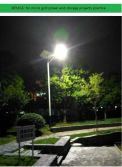 Solar LED Light with Wireless Communication