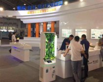 China International Environment Protection Exhibition & Conference