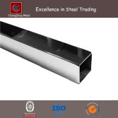 Seamless Stainless Square Tube
