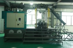 Silicone Rubber Injection Machine
