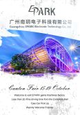 2018 Canton Fair is drawing nearer