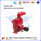 NS SERIES AGRICULTURE USAGE WATER PUMP