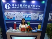 pingxiang chemshun ceramics attend the exhibition of Ceramics China