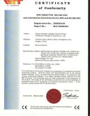 electric bicycle certificate