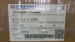 Fiberglass Chopped Strand ECS13- 4.5- 508A for PP