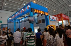 South Asia Expo