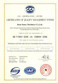 ISO:9001~2000 Quality Certification