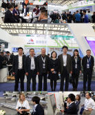 FENESTRATION CHINA 2017