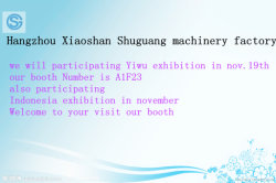 Will participating exhibition in november