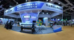 Shanghai Int′l Textile Digital Inkjet Printing Exhibition