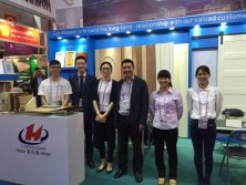 The Canton Fair (2016-04)