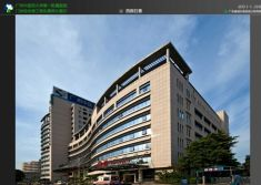 The First Affiliated Hospital of Guangzhou University of Chinese Medicine