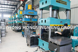 Producing Machinery