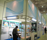 Paper World Russia 2012 (25th, Sept--27th, Sept, 2012)