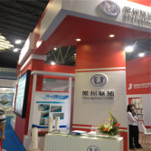 2014 Shanghai Composite Exhibition