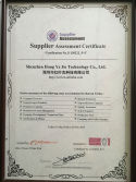 supplier assessment certificate from alibaba