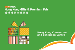Hong Kong Gifts & Premium Fair 2017 (Apr. 27th to Apr. 30th)
