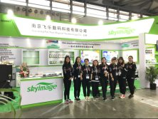 SKYIMAGE participated in 2017CITPE (China International Textile Printing Industrial Technology Expo