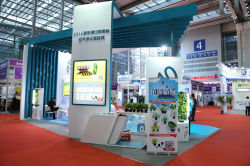 Shenzhen International Intelligent Building Electrical & Smart Home EXPO