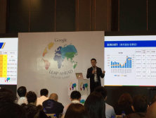 Google greater China regional headquarters to discuss HANFA google hits