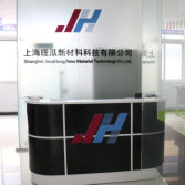 Shanghai JaneHong New Material Technology,Co.Ltd