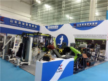 2016 China sporst show in Fuzhou