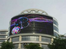 Outdoor transparency LED display