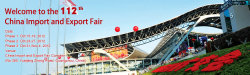 Welcome to visit our booth at the 113th Canton Fair