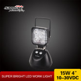 15W Super Bright Portable Rechargeable Flashing LED Work Light