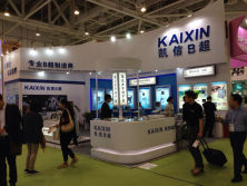 KAIXIN exhibited new generation color ultrasound in the 70th CMEF