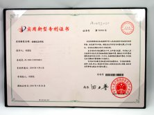 LETTER OF PATENT-COATING MACHINE