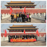 Top advanced employees travel two days in Hengdian