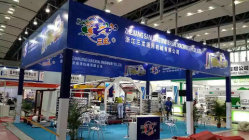 CHINA PLAS 2015 IN GUANGZHOU