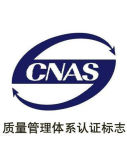 CNAS Management
