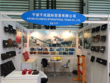 Bauma Fair in Shanghai 2014