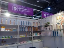 FIRM BOND booth at 121th Canton Fair