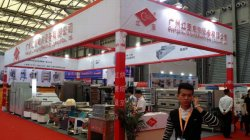 2015 Shanghai International Bakery Exhibition
