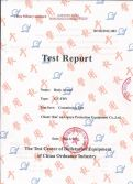 test report for bulletproof vest