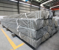 Steel pipe packing 2