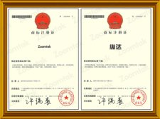 Zoomtak Trade Mark certificate