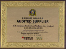 MIC/SGS Audited Supplier
