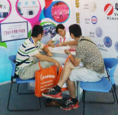 YUEHUA Token Co. participated in 2015 China (Zhongshan) International Game & Amusement Fair