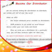 Join us -- Become Our Distributor!