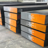 warehouse for steel plate