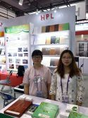 2016 China Import and Export Fair (Canton Fair) Spring Version - Phase 1 [Apr 15,2016]