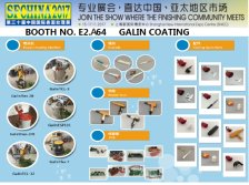 electrostatic manual powder coating machine in the exhibition